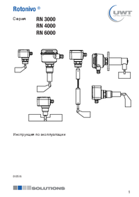 RN 6001 - Instruction Manual - RN3_4_6_ba_ru.pdf