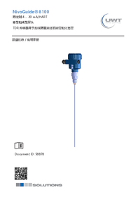 NG 8100 Rope Version - Technical information - NG8100_gi_cn.pdf