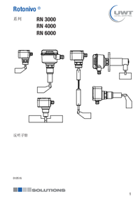 RN 6001 - Instruction Manual - RN3_4_6_ba_cn.pdf