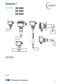 RN 6001 - Instruction Manual - RN3_4_6_ba_ja.pdf
